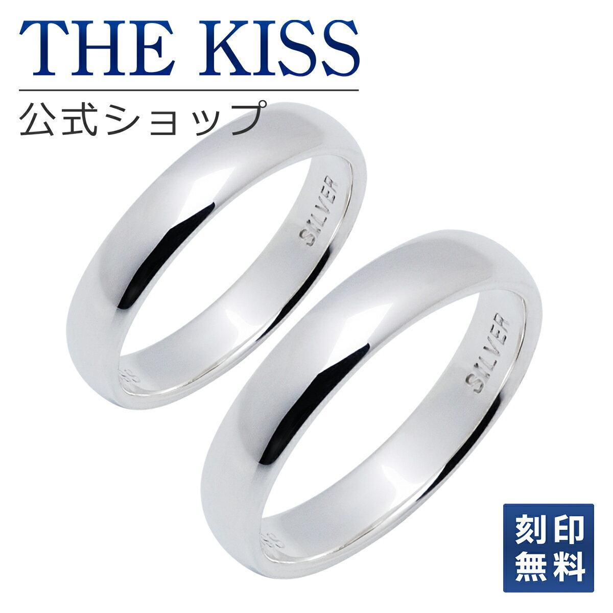 【あす楽対応】THE KISS 公式サイト シルバー ペアリング ペアアクセサリー カップル に 人気 の ジュエリーブランド THEKISS ペア リング・指輪 記念日 プレゼント SR1227-P ザキス