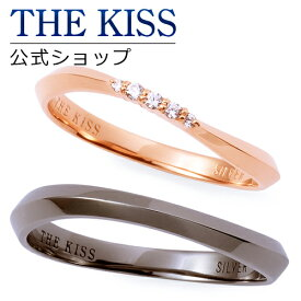 THE KISS 公式サイト シルバー ペアリング ペアアクセサリー カップル に 人気 の ジュエリーブランド THEKISS ペア リング・指輪 記念日 プレゼント SR1278CB-1279 セット シンプル ザキス