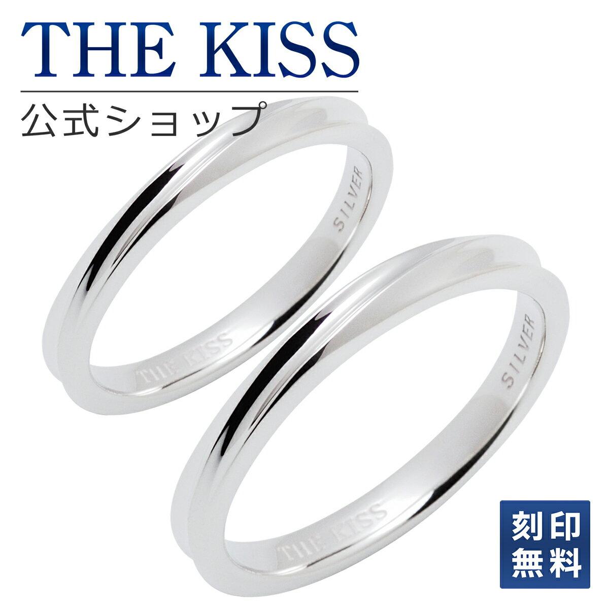 【あす楽対応】THE KISS 公式サイト シルバー ペアリング ペアアクセサリー カップル に 人気 の ジュエリーブランド THEKISS ペア リング・指輪 記念日 プレゼント SR1835-P ザキス