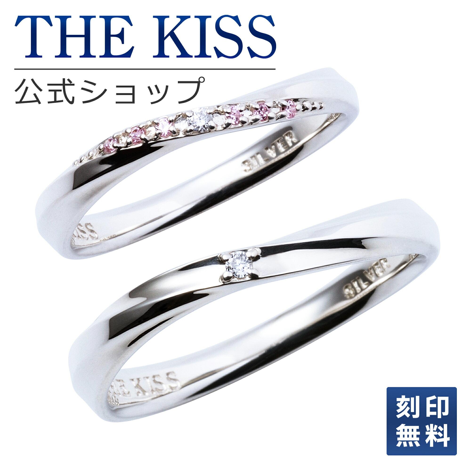 【あす楽対応】THE KISS 公式サイト シルバー ペアリング ダイヤモンド ペアアクセサリー カップル に 人気 の ジュエリーブランド THEKISS ペア リング・指輪 記念日 プレゼント SR1863DM-1864DM ザキス 【送料無料】