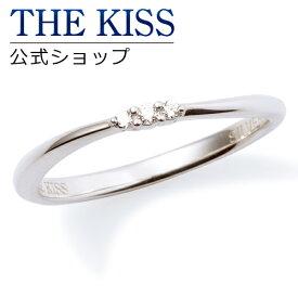 【あす楽対応】THE KISS 公式サイト シルバー リング ( レディース ) レディースジュエリー・アクセサリー スワロフスキージルコニア ジュエリーブランド THEKISS リング・指輪 記念日 プレゼント SR2924CB ザキス 【送料無料】