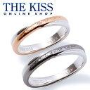 THE KISS 公式サイト シルバー ペアリング ダイヤモンド ペアアクセサリー カップル に 人気 の ジュエリーブランド T…