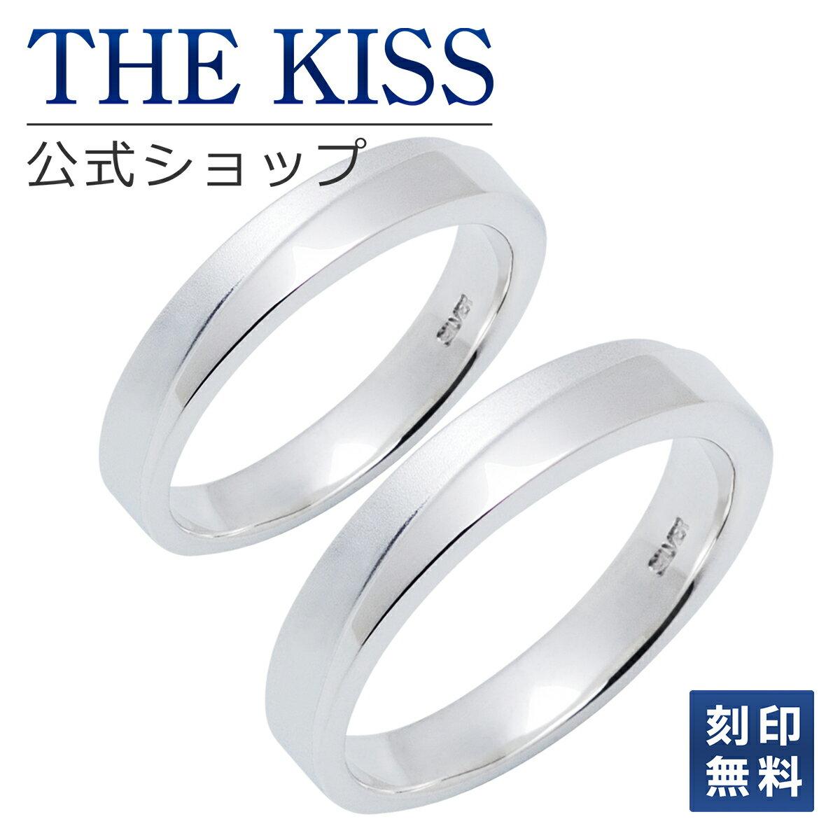 【あす楽対応】THE KISS 公式サイト シルバー ペアリング ペアアクセサリー カップル に 人気 の ジュエリーブランド THEKISS ペア リング・指輪 記念日 プレゼント SR708-P ザキス