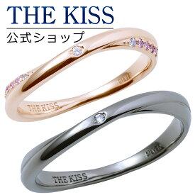 【あす楽対応】THE KISS 公式サイト シルバー ペアリング ダイヤモンド ペアアクセサリー カップル に 人気 の ジュエリーブランド THEKISS ペア リング・指輪 2018-01RPI-BK セット シンプル 男性 女性 2個ペア ザキス 【送料無料】
