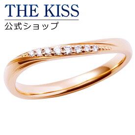 【あす楽対応】【送料無料】【THE KISS COUPLE'S】【ペアリング】 K10ピンクゴールド レディース リング (レディース単品) 2019-04RPG-DM ☆ ゴールド ペア リング 指輪 ブランド GOLD Pair Ring couple