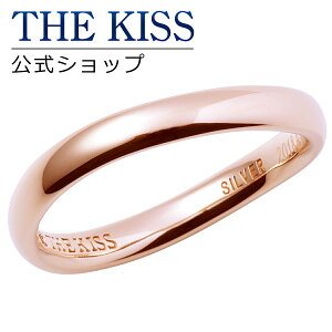 【刻印可_20文字】【代引不可】【THE KISS COUPLE'S】THE KISS 公式サイト セミオーダー シルバー ペアリング ( レディース 単品 ) ペアアクセサリー カップル に 人気 の ジュエリーブランド THEKIS
