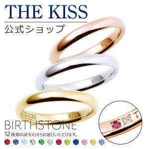 【刻印可_20文字】【代引不可】【THE KISS COUPLE'S】THE KISS 公式ショップ セミオーダー ゴールド ペアリング ( レディース メンズ 単品 ) ペアアクセサリー カップル に 人気 の ジュエリーブラ
