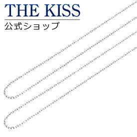 【あす楽対応】THE KISS 公式サイト シルバー ペアチェーン ペアアクセサリー カップル に 人気 の ジュエリーブランド THEKISS ペア チェーン 記念日 プレゼント CA45S-P セット シンプル ザキス 【送料無料】