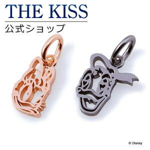 【あす楽対応】【ディズニーコレクション】 ディズニー / チャーム / ドナルドダック&デイジーダック / THE KISS ペア ネックレストップ・ペンダントトップ シルバー DI-SCH1800-1801 セット シンプ