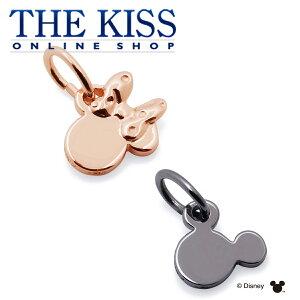【あす楽対応】【ディズニーコレクション】 ディズニー / チャーム / ミッキーマウス / ミニーマウス / THE KISS ペア ネックレストップ・ペンダントトップ シルバー DI-SCH6002-6003 セット シンプ