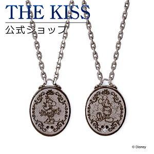【ディズニーコレクション】 ディズニー / ネックレス / ミッキーマウス / ミニーマウス / フェイスダブルチャーム / THE KISS ペア ネックレス・ペンダント シルバー ダイヤモンド DI-SN1215DM-1216D