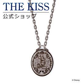 【ディズニーコレクション】 ディズニー / ネックレス / ミッキーマウス / THE KISS ペア ネックレス・ペンダント シルバー ダイヤモンド (メンズ 単品) DI-SN1216DM ザキス 【送料無料】 【土日祝日もあす楽対応】