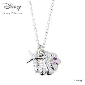 【あす楽対応】【ディズニーコレクション】 ディズニー / ネックレス / ディズニープリンセス アリエル / THE KISS ネックレス シルバー キュービックジルコニア (レディース) DI-SN800CB ザキス 【送料無料】【Disneyzone】