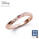 【ディズニーコレクション】 ディズニー / ペアリング / ミッキーマウス & ミニーマウス / THE KISS リング・指輪 シ…