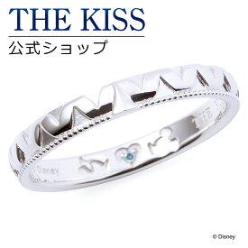 【刻印無料_3文字】【ディズニーコレクション】 ディズニー / ペアリング / ミッキーマウス & ミニーマウス / THE KISS リング・指輪 シルバー (メンズ 単品) DI-SR1830BDM ザキス 【送料無料】 【土日祝日もあす楽対応】