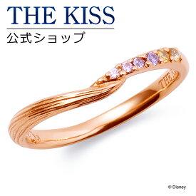 【あす楽対応】【ディズニーコレクション】 ディズニー / ペアリング / ディズニープリンセス ラプンツェル / THE KISS リング・指輪 シルバー (レディース 単品) DI-SR2917CB ザキス 【送料無料】【Disneyzone】