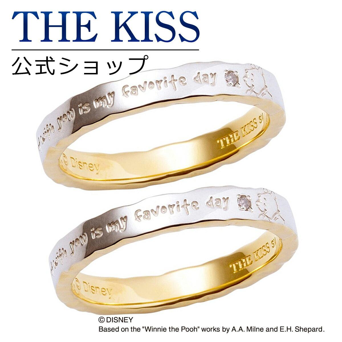 【あす楽対応】【ディズニーコレクション】 ディズニー / ペアリング / くまのプーさん / ハチミツ / THE KISS リング・指輪 シルバー キュービック (レディース メンズ 単品) DI-SR6020DM-P ザキス 【送料無料】【Disneyzone】
