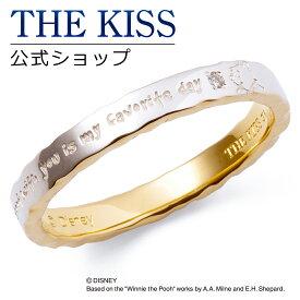 【あす楽対応】【ディズニーコレクション】 ディズニー / ペアリング / くまのプーさん / ハチミツ / THE KISS リング・指輪 シルバー キュービック (レディース メンズ 単品) DI-SR6020DM ザキス 【送料無料】