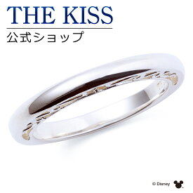 【あす楽対応】【ディズニーコレクション】 ディズニー / ペアリング / 隠れミッキーマウス / THE KISS リング・指輪 シルバー ダイヤモンド DI-SR706DM ザキス 【送料無料】