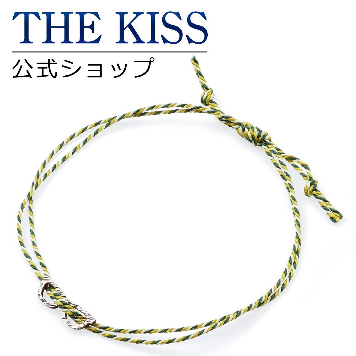 【あす楽対応】【送料無料】 TVアニメ「orange」 萩田 朔 カラーコードブレスレット ☆ THE KISS シルバー ブレスレット 腕輪 ブランド SILVER Bracelet