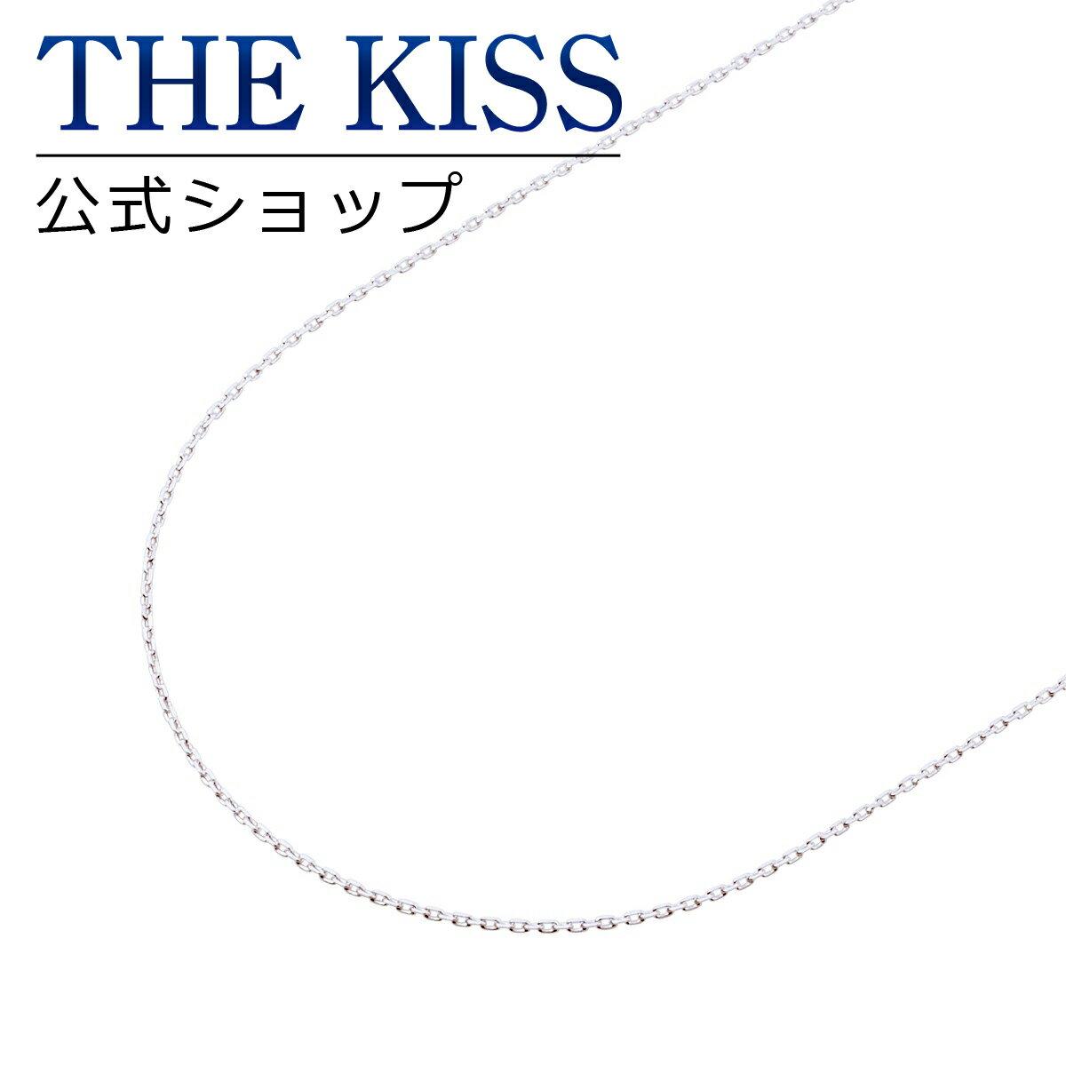 【あす楽対応】THE KISS 公式サイト プレミアムシルバー チェーン カップル に 人気 の ジュエリーブランド THEKISS 記念日 プレゼント PCA30-40 ザキス
