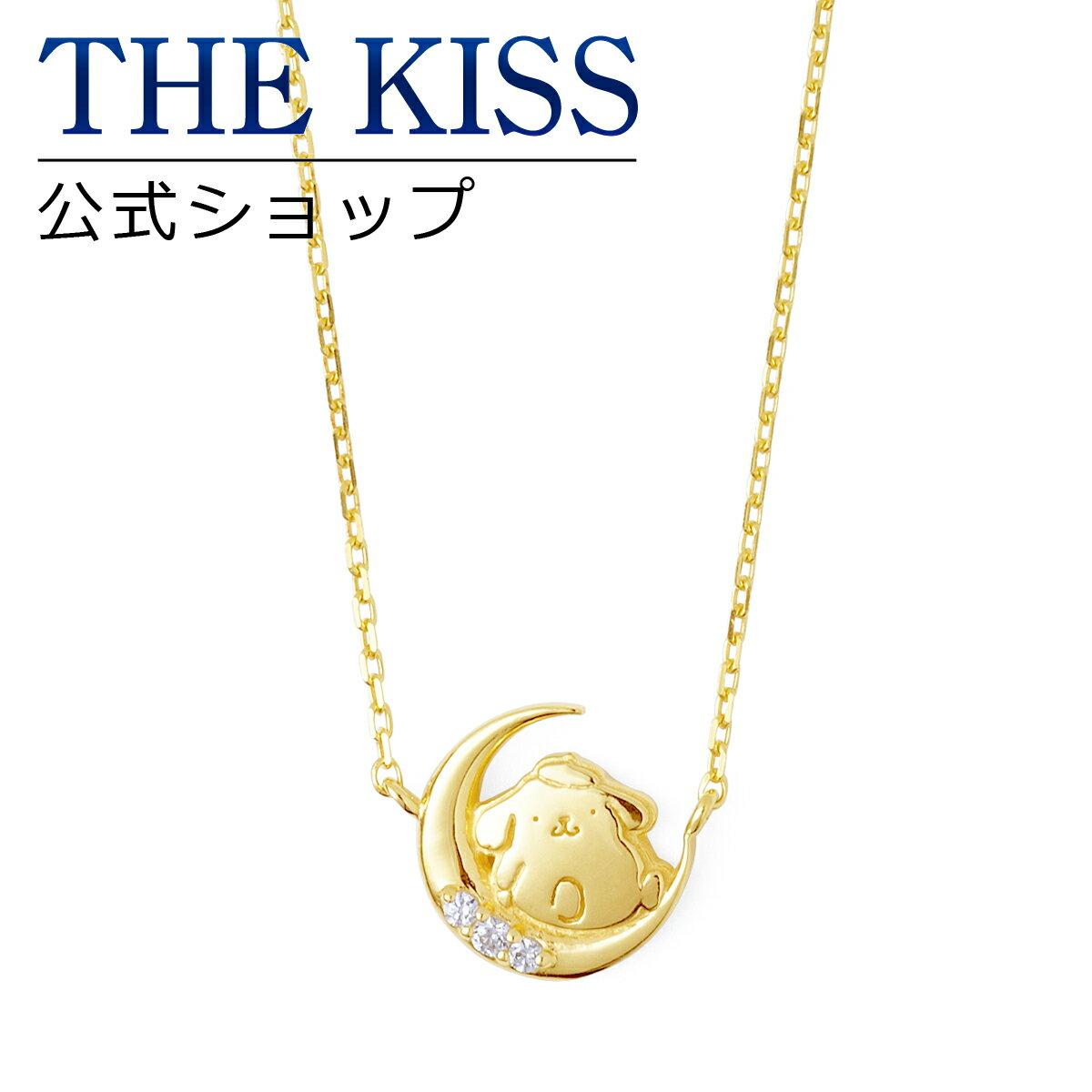 【あす楽対応】【送料無料】【ポムポムプリン×THE KISSコラボ】ポムポムプリン ネックレス ☆ シルバー レディース ネックレス 首飾り ブランド SILVER Ladies Necklace couple PM-SN700CB