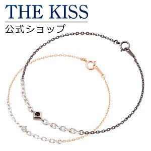 THE KISS 公式ショップ シルバー ペアブレスレット ペアアクセサリー カップル に 人気 の ジュエリーブランド THEKISS ペア ブレスレット 記念日 プレゼント SBR1700CB-1701CB セット シンプル ザキス