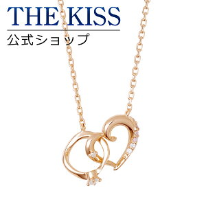 THE KISS 公式ショップ シルバー ペアネックレス (レディース 単品) ペアアクセサリー カップル に 人気 の ジュエリーブランド THEKISS ペア ネックレス・ペンダント 記念日 プレゼント SPD2413D
