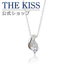 【あす楽対応】THE KISS 公式サイト シルバー ネックレス レディースジュエリー・アクセサリー ジュエリーブランド THEKISS ネックレス・ペンダント 記念日 プレゼント SPD262CB ザキス 【送料無料】