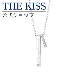 THE KISS 公式ショップ シルバー ペアネックレス (レディース 単品) ペアアクセサリー カップル に 人気 の ジュエリーブランド THEKISS ペア ネックレス・ペンダント スティック 記念日 プレ