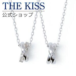 THE KISS 公式ショップ シルバー ペアネックレス ペアアクセサリー カップル に 人気 の ジュエリーブランド THEKISS ペア ネックレス・ペンダント 記念日 プレゼント SPD7034DM-7035DM セット シンプ