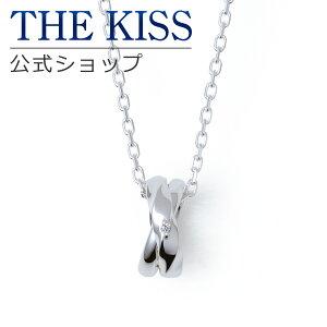 THE KISS 公式ショップ シルバー ペアネックレス (メンズ 単品) ペアアクセサリー カップル に 人気 の ジュエリーブランド THEKISS ペア ネックレス・ペンダント 記念日 プレゼント SPD7035DM ザ