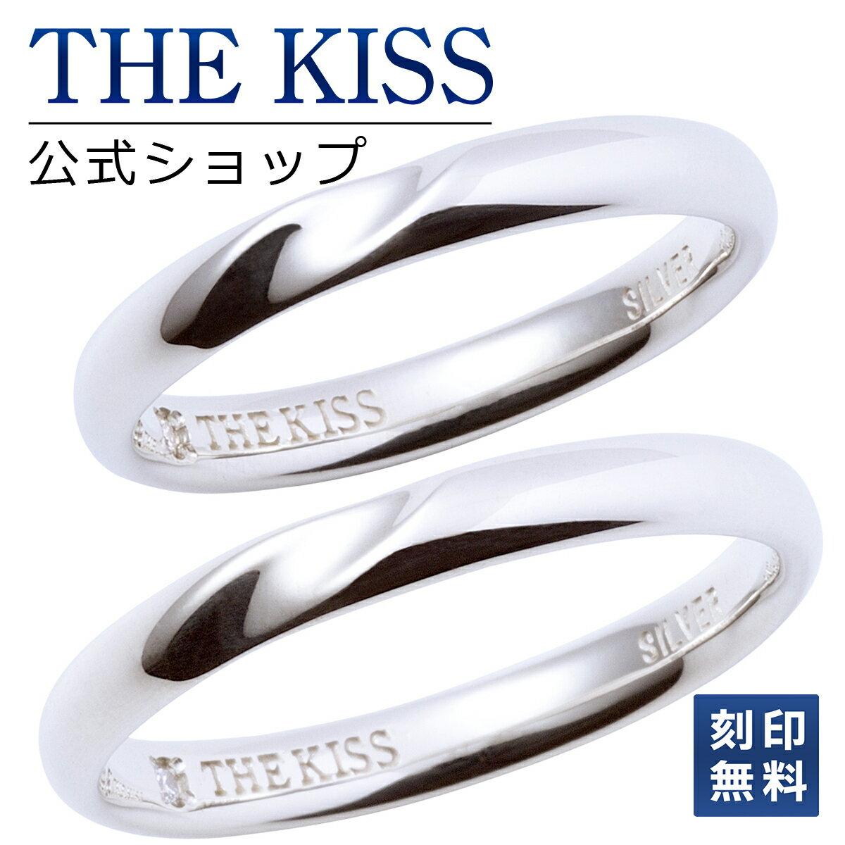 【あす楽対応】THE KISS 公式サイト シルバー ペアリング ダイヤモンド ペアアクセサリー カップル に 人気 の ジュエリーブランド THEKISS ペア リング・指輪 記念日 プレゼント SR1543DM-P セット シンプル ザキス 【送料無料】
