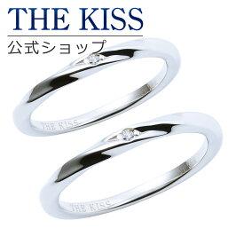 【あす楽対応】THE KISS 公式サイト シルバー ペアリング ダイヤモンド ペアアクセサリー カップル に 人気 の ジュエリーブランド THEKISS ペア リング・指輪 記念日 プレゼント SR1546DM-P セット シンプル ザキス 【送料無料】
