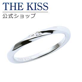 THE KISS 公式ショップ シルバー ペアリング ( レディース・メンズ 単品 ) ペアアクセサリー カップル に 人気 の ジュエリーブランド THEKISS ペア リング・指輪 記念日 プレゼント SR1546DM ザキス 【送料無料】 【あす楽対応】