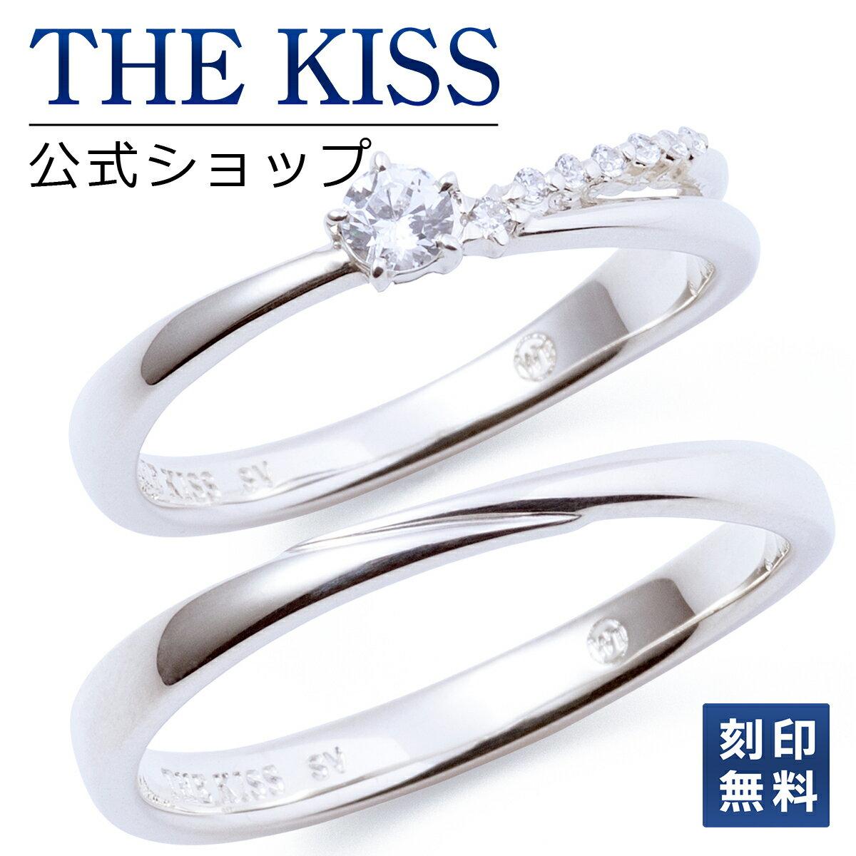 【刻印可_2文字】【あす楽対応】THE KISS 公式サイト シルバー ペアリング ペアアクセサリー カップル に 人気 の ジュエリーブランド THEKISS ペア リング・指輪 記念日 プレゼント SR2019WUAS-2020 セット シンプル ザキス