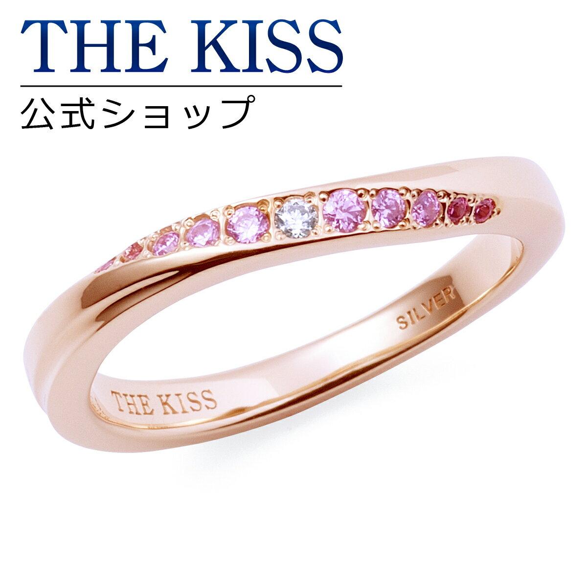 【あす楽対応】THE KISS 公式サイト シルバー ペアリング ( レディース 単品 ) ペアアクセサリー カップル に 人気 の ジュエリーブランド THEKISS ペア リング・指輪 記念日 プレゼント SR2430DM ザキス 【送料無料】