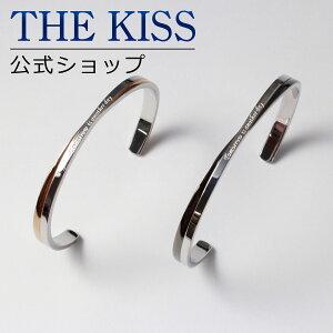 THE KISS 公式ショップ 金属アレルギー対応 サージカルステンレス ペアバングル ペアアクセサリー カップル に 人気 の ジュエリーブランド THEKISS ペア バングル 記念日 プレゼント TBR1002PI-1002B