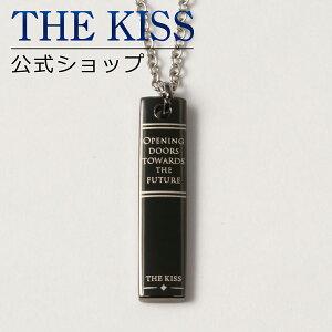 【あす楽対応】THE KISS 公式サイト ステンレス ペアネックレス (レディース 単品) ペアアクセサリー カップル に 人気 の ジュエリーブランド THEKISS ペア ネックレス・ペンダント 記念日 プ