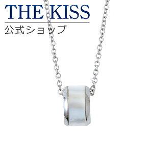 THE KISS 公式ショップ ステンレス ペアネックレス (メンズ 単品) ペアアクセサリー カップル に 人気 の ジュエリーブランド THEKISS ペア ネックレス・ペンダント 記念日 プレゼント TPD1006-500