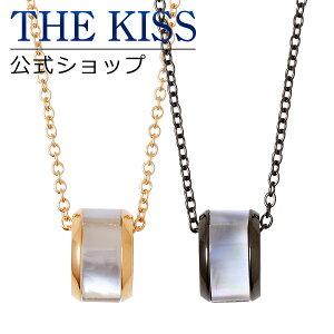【あす楽対応】THE KISS 公式サイト ステンレス ペアネックレス ペアアクセサリー カップル に 人気 の ジュエリーブランド THEKISS ペア ネックレス・ペンダント 記念日 プレゼント TPD1007PI-BK セ