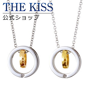 【あす楽対応】THE KISS 公式サイト シルバー ペアネックレス ペアアクセサリー カップル に 人気 の ジュエリーブランド THEKISS ペア ネックレス・ペンダント 記念日 プレゼント TPD1010YEDM-P セ