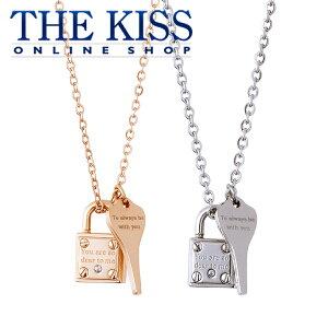 【あす楽対応】THE KISS 公式サイト シルバー ペアネックレス ペアアクセサリー カップル に 人気 の ジュエリーブランド THEKISS ペア ネックレス・ペンダント 記念日 プレゼント TPD3069CB-3070CB