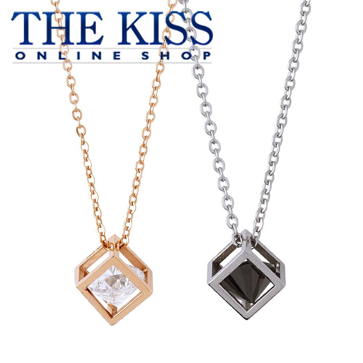 【あす楽対応】THE KISS 公式サイト シルバー ペアネックレス ペアアクセサリー カップル に 人気 の ジュエリーブランド THEKISS ペア ネックレス・ペンダント 記念日 プレゼント TPD3077CB-3078CB ザキス 【送料無料】