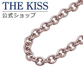 【あす楽対応】THE KISS 公式サイト ステンレスチェーン 40cm レディース ネックレス(チェーンのみ) アズキチェーン ピンクイオンプレーティング GTC050PI-40 ジュエリーブランド toU by THEKISS ザキス