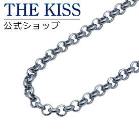 THE KISS 公式ショップ ステンレスチェーン 40cm レディース ネックレス(チェーンのみ) アズキチェーン STKR50-40 ジュエリーブランド toU by THEKISS ザキス 【あす楽対応】