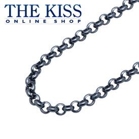 【あす楽対応】THE KISS 公式サイト ステンレスチェーン 45cm レディース ネックレス(チェーンのみ) アズキチェーン StKR50BK-45 ジュエリーブランド toU by THEKISS ザキス