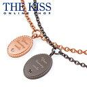 【あす楽対応】THE KISS 公式サイト ステンレス ペアブレスレット ペアアクセサリー カップル に 人気 の ジュエリーブランド THEKISS ペア ブレスレット 記念日 プレゼント TBR9