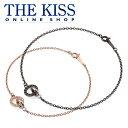 【あす楽対応】 THE KISS 公式サイト ステンレス ペアブレスレット ペアアクセサリー カップル に 人気 の ジュエリーブランド THEKISS ペア ...