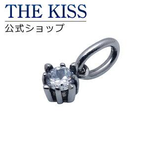 【あす楽対応】 THE KISS 公式サイト ステンレス チャーム ペア (レディース 単品) ペアアクセサリー カップル に 人気 の ジュエリーブランド THEKISS ペア ネックレス TCH8003CB ザキス